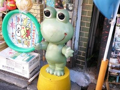 薬局にあるカエルのマスコット