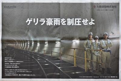 20190624読売新聞