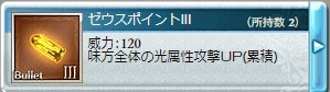 grbl363.jpg