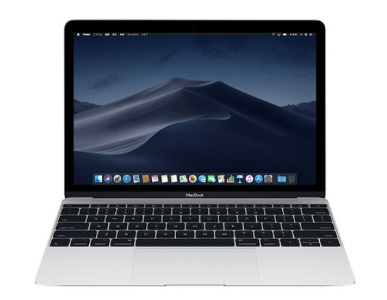 MacBookのイメージ