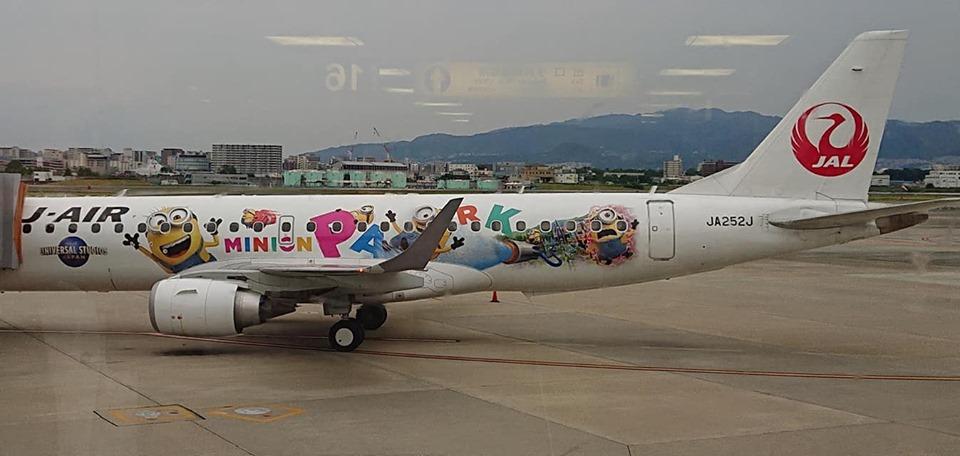 【伊丹空港にて「JALミニオンジェット2」】-1