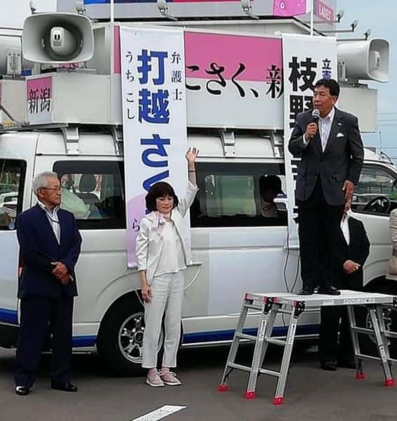 【枝野幸男代表・打越さくらさん応援に】-2