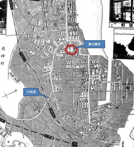 昭和5年商工会地図