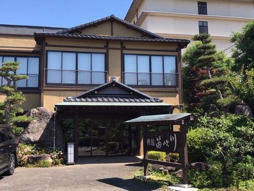 旅館 笛吹川「藤」のお部屋