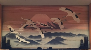 2019年7月10日 神奈川県相模原市「相模女子大学グリーンホール」  和田秀和氏提供