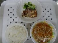 2019.9.11 給食