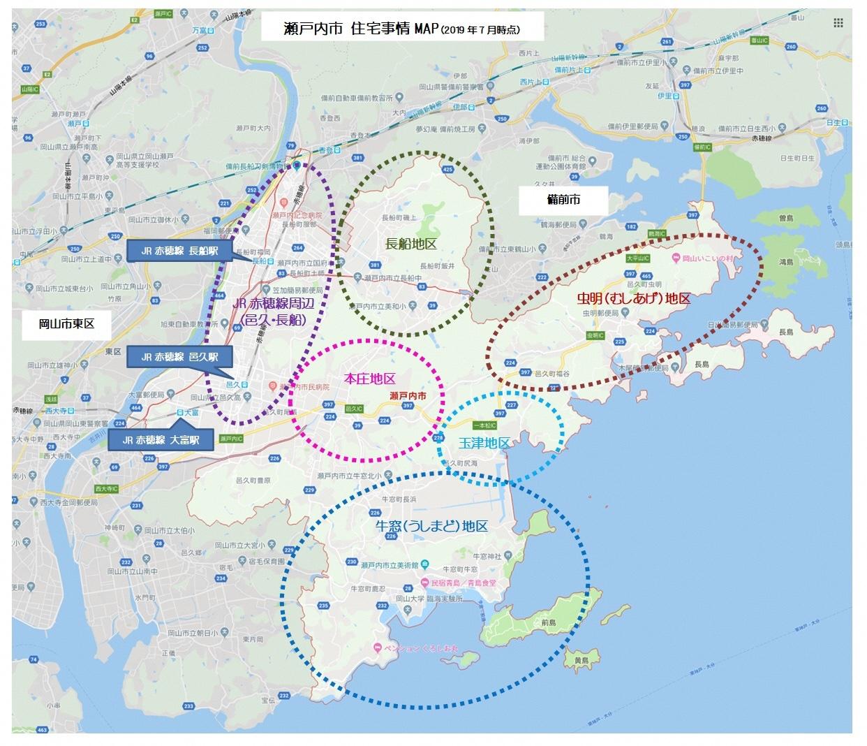 瀬戸内市_住宅事情MAP