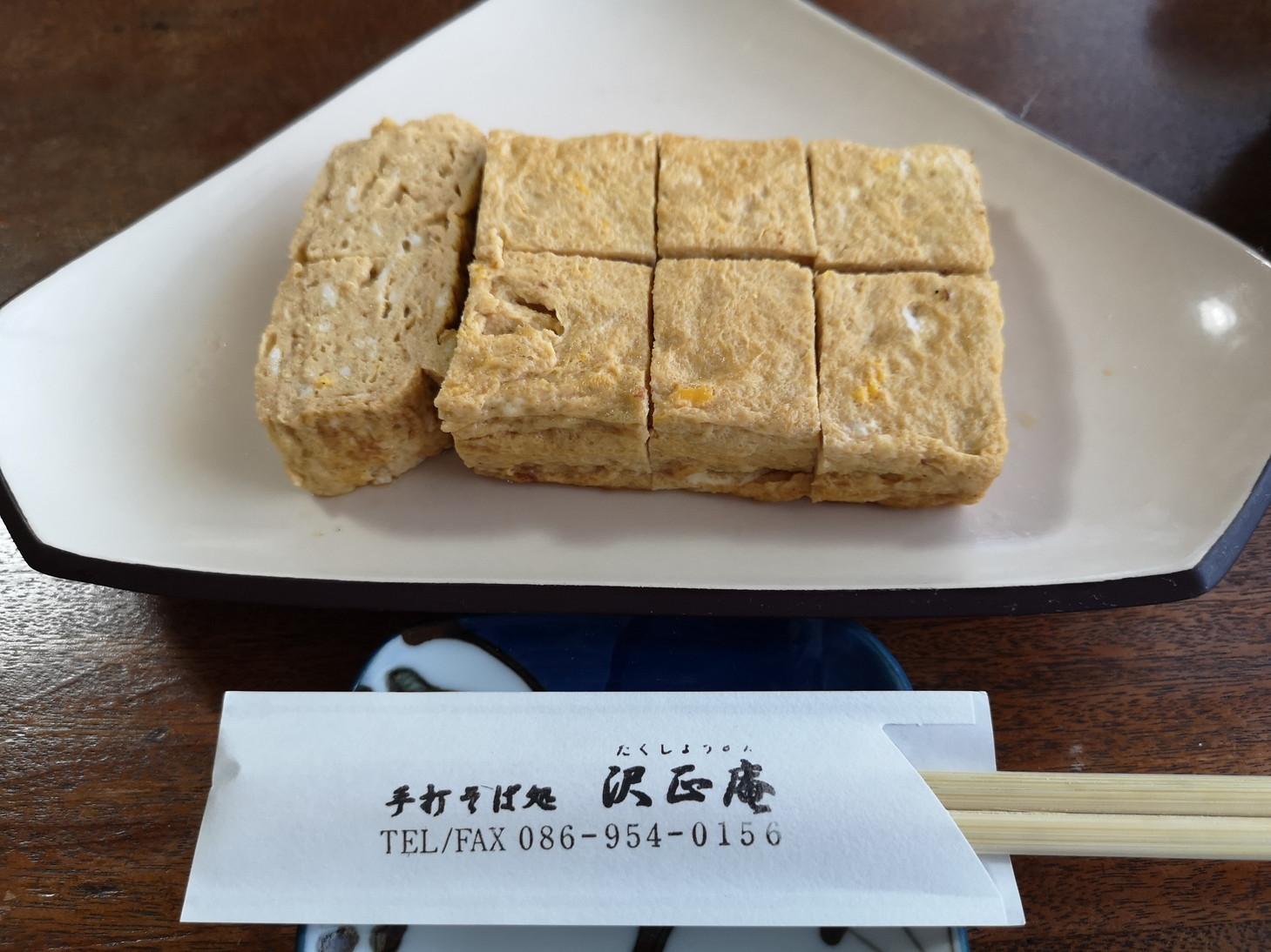 20190916_沢正庵 (5)