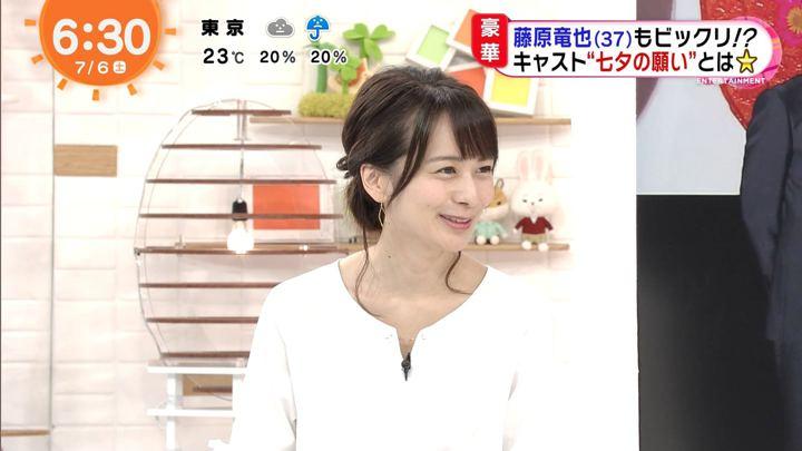 2019年07月06日高見侑里の画像03枚目