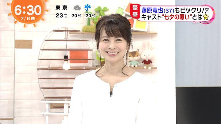 2019年07月06日高見侑里の画像04枚目