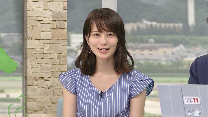 2019年07月13日高見侑里の画像37枚目