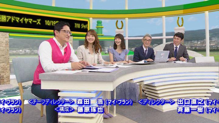 2019年07月13日高見侑里の画像40枚目