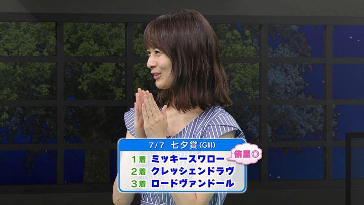 2019年07月13日高見侑里の画像49枚目