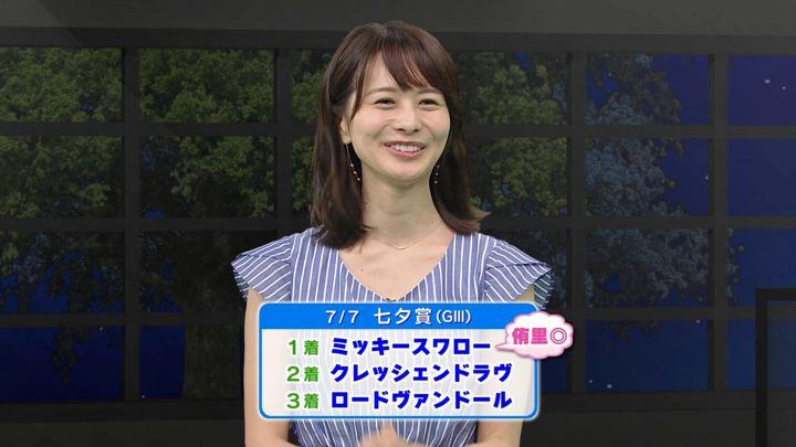 2019年07月13日高見侑里の画像50枚目