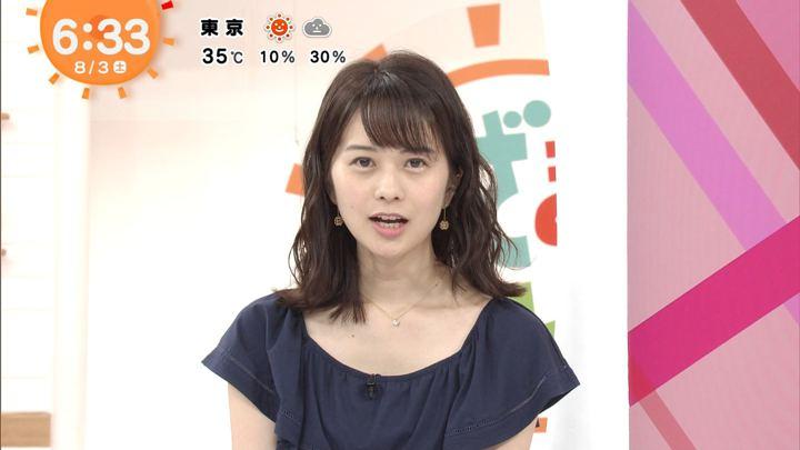 2019年08月03日高見侑里の画像02枚目