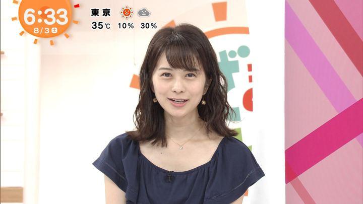 2019年08月03日高見侑里の画像03枚目