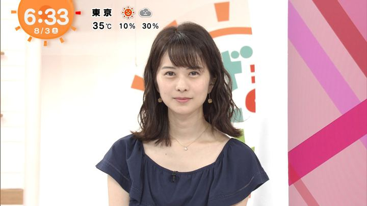 2019年08月03日高見侑里の画像04枚目