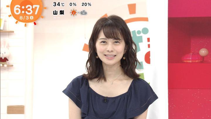 2019年08月03日高見侑里の画像06枚目