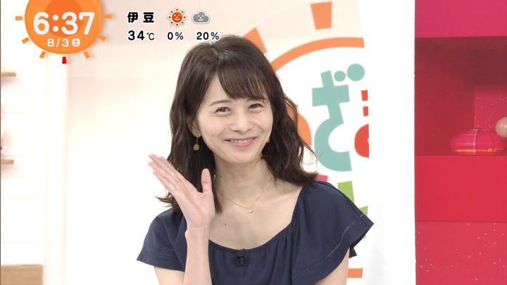 2019年08月03日高見侑里の画像08枚目