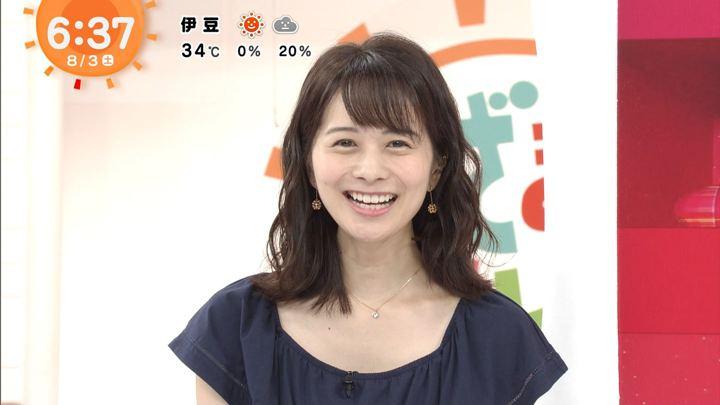 2019年08月03日高見侑里の画像10枚目