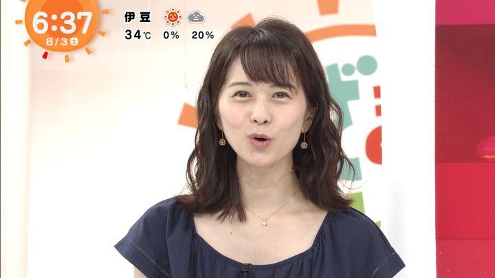 2019年08月03日高見侑里の画像11枚目