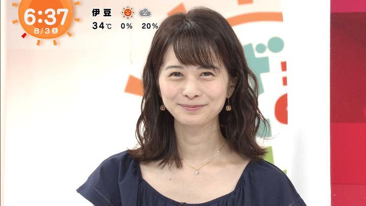 2019年08月03日高見侑里の画像12枚目