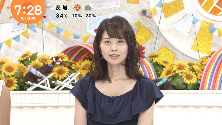 2019年08月03日高見侑里の画像30枚目