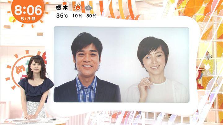 2019年08月03日高見侑里の画像33枚目