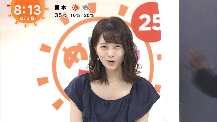2019年08月03日高見侑里の画像35枚目