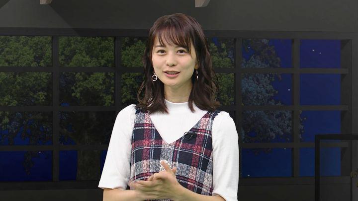 2019年08月03日高見侑里の画像89枚目