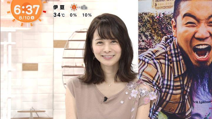 2019年08月10日高見侑里の画像04枚目