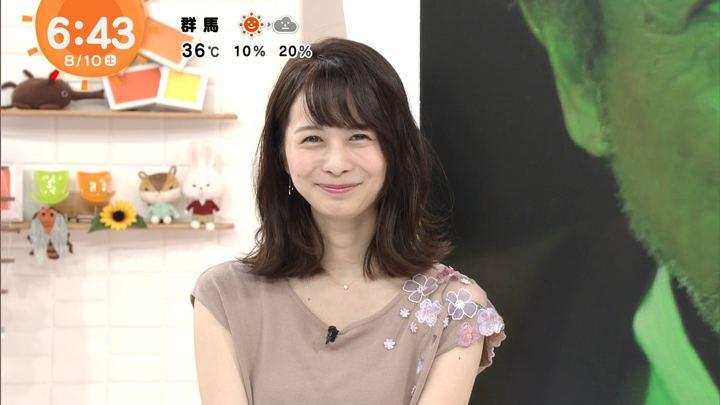 2019年08月10日高見侑里の画像09枚目