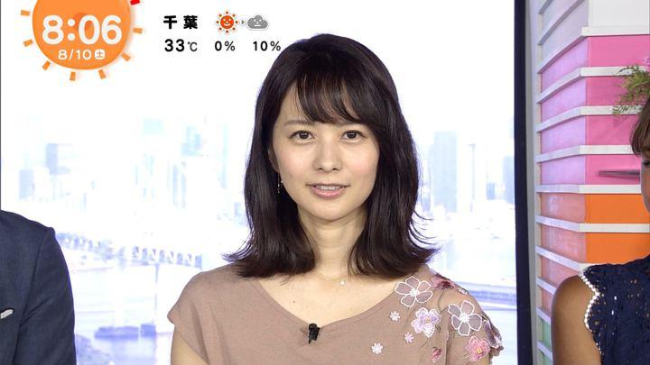 2019年08月10日高見侑里の画像14枚目