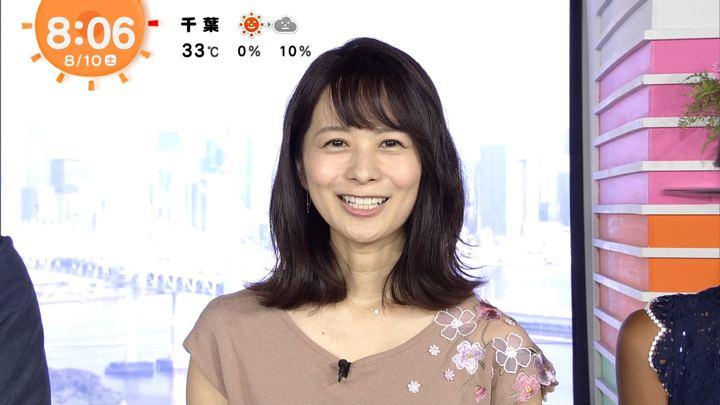 2019年08月10日高見侑里の画像15枚目