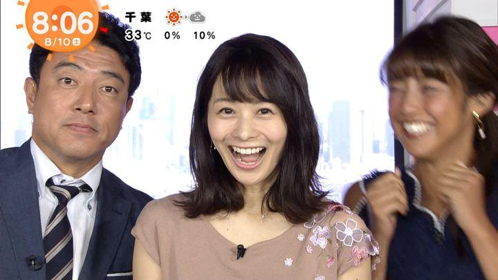 2019年08月10日高見侑里の画像16枚目