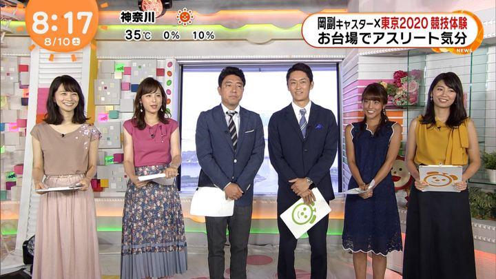 2019年08月10日高見侑里の画像21枚目