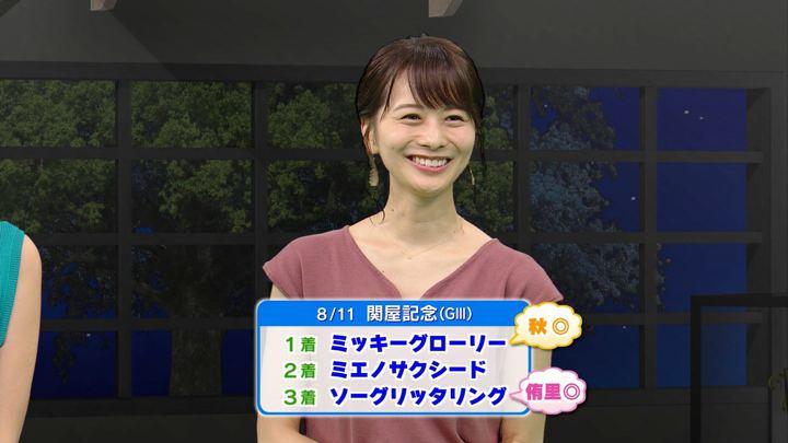 2019年08月17日高見侑里の画像56枚目