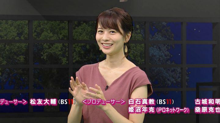 2019年08月17日高見侑里の画像61枚目