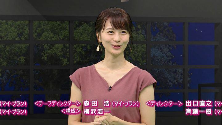 2019年08月17日高見侑里の画像62枚目