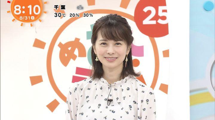 2019年08月31日高見侑里の画像10枚目