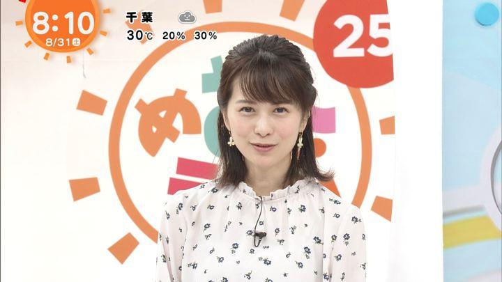 2019年08月31日高見侑里の画像11枚目