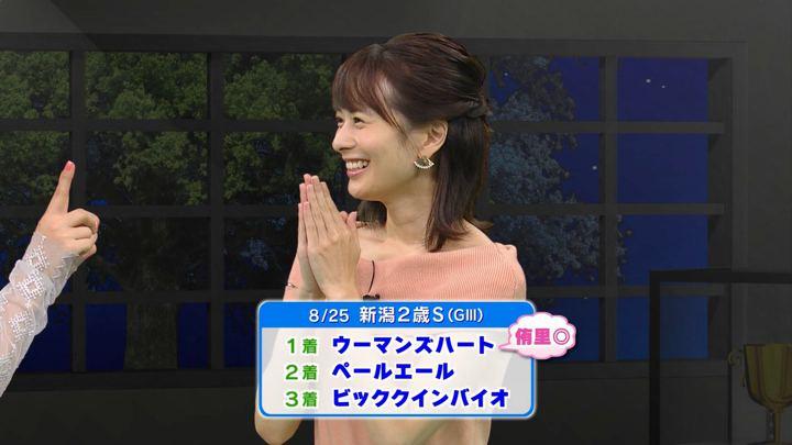 2019年08月31日高見侑里の画像54枚目