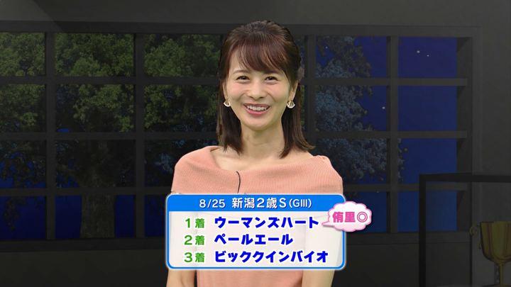 2019年08月31日高見侑里の画像55枚目