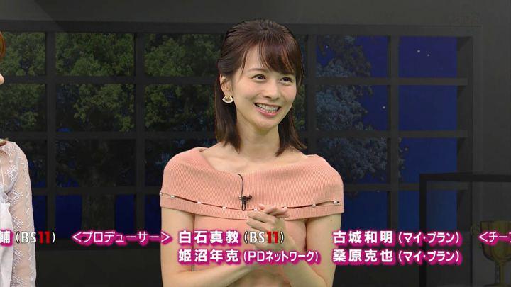 2019年08月31日高見侑里の画像57枚目
