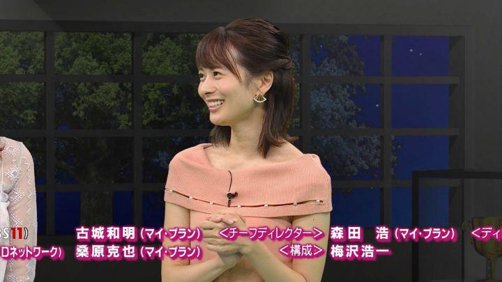 2019年08月31日高見侑里の画像58枚目
