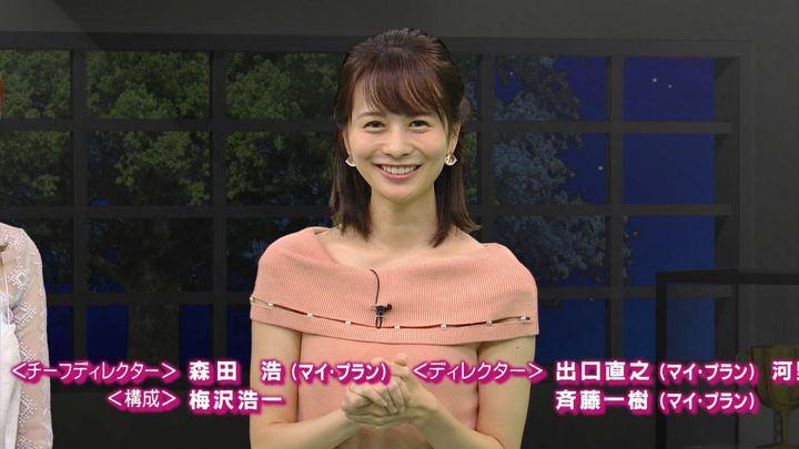 2019年08月31日高見侑里の画像59枚目