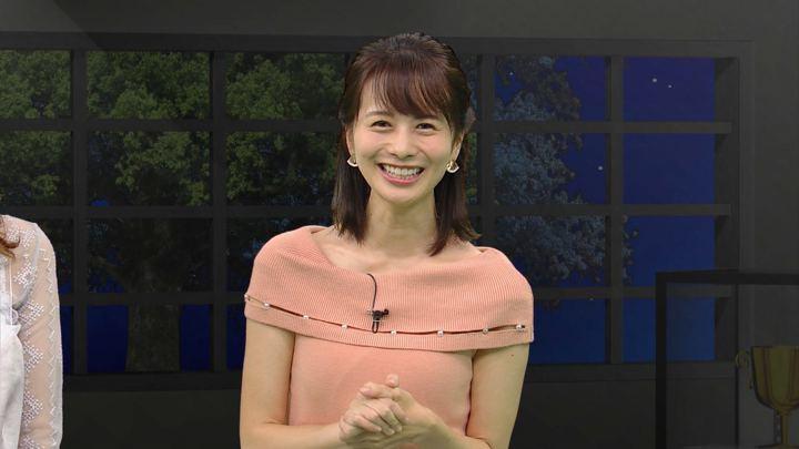 2019年08月31日高見侑里の画像61枚目
