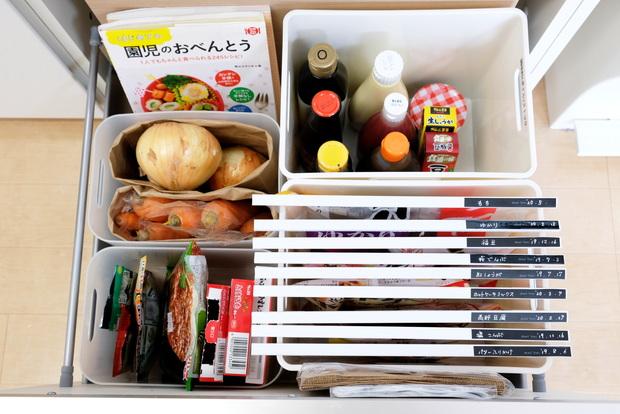 リヒトラブ スライドバーファイル・キッチン・パモウナ・最下段引出し・乾物収納①
