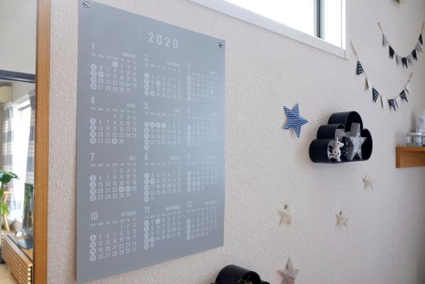セリア・PPビッグカレンダー2020・子供部屋①