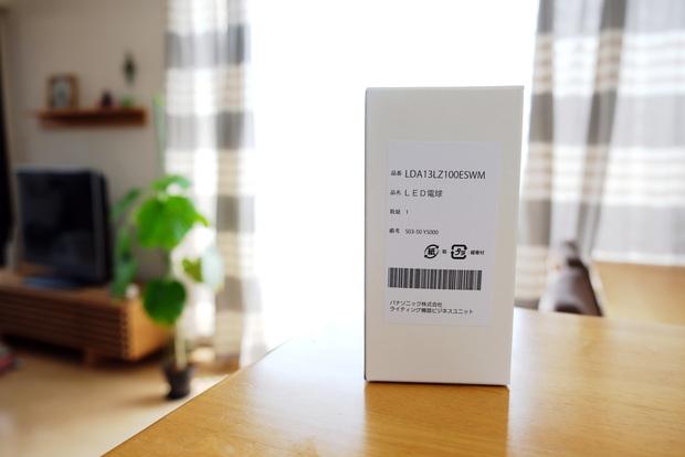 Panasonic・LED交換電球